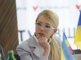 Юлія Тимошенко проведе прес-конференцію в Миколаєві
