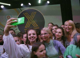 Юлія Тимошенко: Міжнародний фестиваль «Назустріч мрії» став країною щасливих дітей