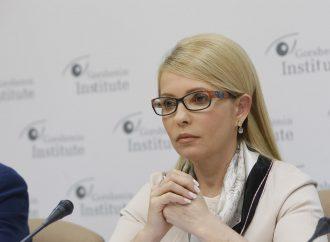 Юлія Тимошенко: Субсидії – це великий обман