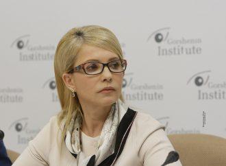 Соціальну політику країни потрібно негайно переглянути, - Юлія Тимошенко
