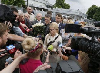 Юлія Тимошенко: Надія – це символ незламності України. Київ, 25.05.2016.