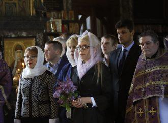 Юлія Тимошенко: Великдень об'єднує українців – щоб вистояти і перемогти!