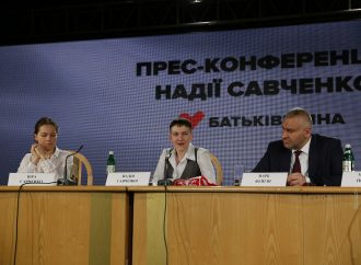 Поки не відновлений кордон з Росією – вибори на Донбасі неможливі, - Надія Савченко
