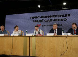 Надія Савченко ініціюватиме створення міжнародного комітету із звільнення українських в'язнів