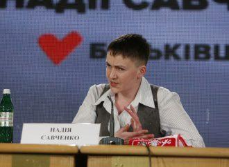Потрібно забезпечити  надійний тил для хлопців на передовій, - Надія Савченко