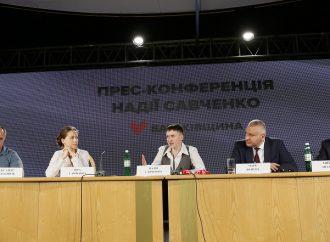 Надія Савченко: Закон Савченко відміняти не буду, він захищає невинних, 27.05.2016