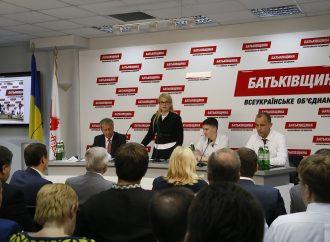 З'їзд «Батьківщини» висунув кандидатів на 7 округів