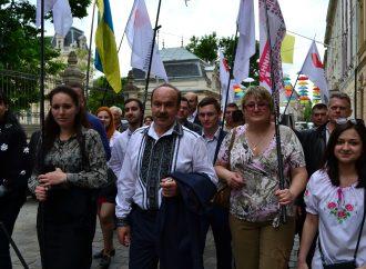 «Батьківщина» Львівщини вшанувала Героїв України