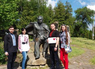 «Батьківщинівці» Львова відвідали рідне село Івана Франка