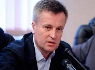 Валентин Наливайченко: Нова Рада має запрацювати вже 23 серпня