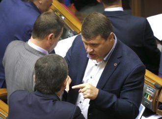 «Батьківщина» вимагала від парламенту створення ТСК з офшорів