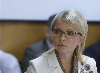 Юлія Тимошенко подасть позов проти НКРЕКП