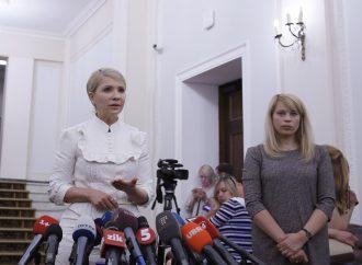 Юлія Тимошенко під час Погоджувальної ради. ВРУ, 13.06.2016.