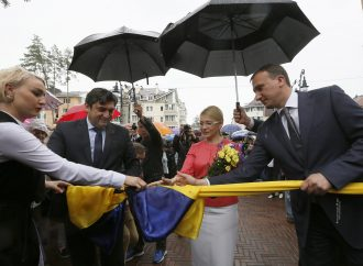 Юлія Тимошенко відвідала Ірпінь, 15.06.2016.