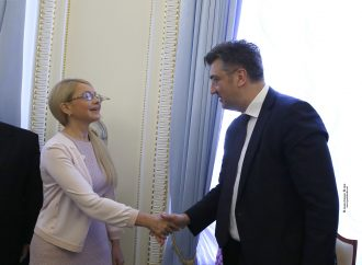 Зустріч із делегацією Європарламенту, 16.06.2016