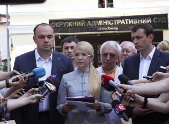 Юлія Тимошенко подала позови до Окружного адміністративного суду Києва, 23.06.2016