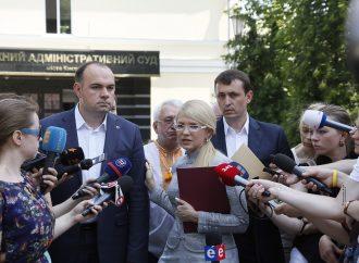 «Батьківщина» подала позови до суду на уряд Гройсмана та НКРЕКП, 23.06.2016