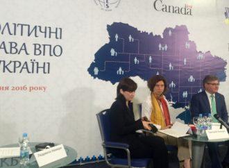 Григорій Немиря: Уряд має бачити у пересленцях не проблему, а потенціал розвитку України