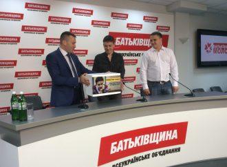 «Батьківщина молода» організувала зустріч Надії Савченко з молоддю