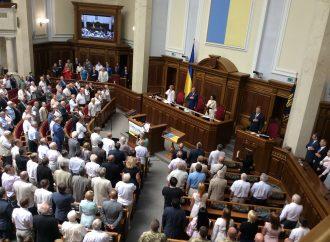 «Батьківщина» на чолі з Юлією Тимошенко взяла участь в урочистому засіданні ВР