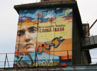 Надія Савченко відвідала Запоріжжя