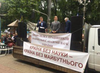 Вадим Івченко: «Батьківщина» домагатиметься покращення фінансування наукових установ