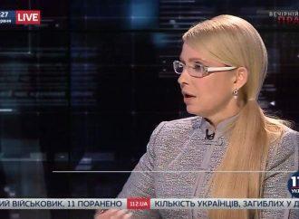 Юля Тимошенко: Мінські угоди  – це пастка для України