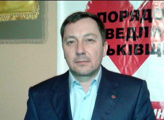 """Руслан Богдан у програмі """"Слово і Справи"""", 24.01.2017"""