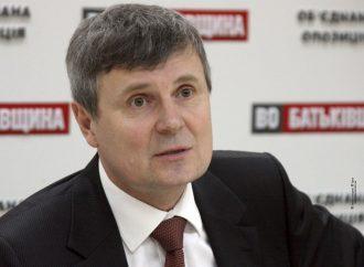 Юрій Одарченко: