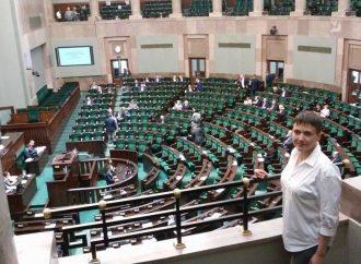 Надія Савченко відвідала Польський Сейм