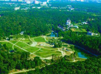 У Києві «Батьківщина» врятувала від забудови Феофанівський ліс