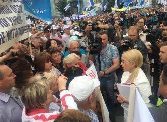 Ми домагаємося зміни стратегії держави, - Юлія Тимошенко