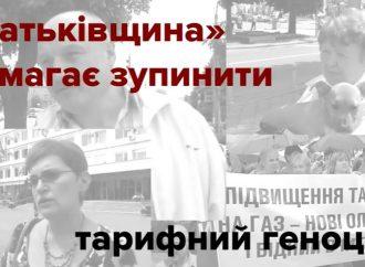 Українці розповідають про нові тарифи. Частина 5, 09.08.2016