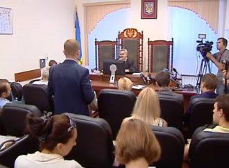 Суд розпочав розгляд позову Юлії Тимошенко проти НКРЕКП. 26.07.2016.