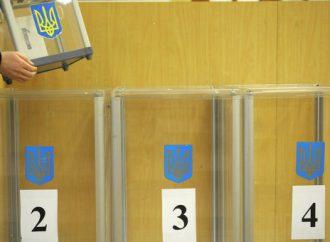 «Батьківщина» вимагає припинити тотальні фальсифікації при підрахунку голосів, – заява