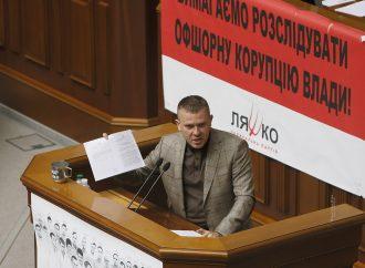 Іван Крулько: Зміни до Закону про індексацію грошових доходів - це допомога найбіднішим українцям