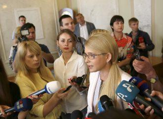 Юлія Тимошенко: Опозиція має об'єднатися, щоб протистояти терору влади проти народу
