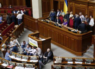 «Батьківщина» блокує президію ВР, наполягаючи на виконанні своїх вимог