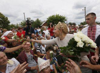 Юлія Тимошенко: Україна стане сильною, треба за неї боротися