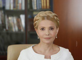 Юлія Тимошенко: Зобов'язання політиків, які не втратили совість, - розпочати дострокові вибори до ВР, Інтер, 17.07.2106