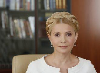 Звернення Юлії Тимошенко до дня народження Кобзаря
