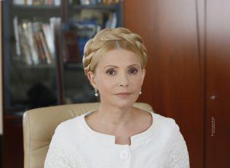 Юлія Тимошенко: Політики, які не втратили совість, мають розпочати дострокові парламентські вибори