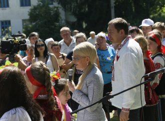 Юлія Тимошенко відвідала з робочим візитом Полтавщину, 13.07.2016.
