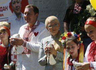 Українці на довиборах мають сказати «ні» політиці підвищення тарифів, - Юлія Тимошенко