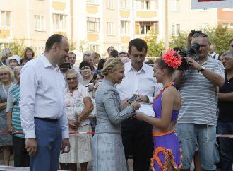 Юлія Тимошенко: Ми повинні побудувати щасливу країну для наших дітей