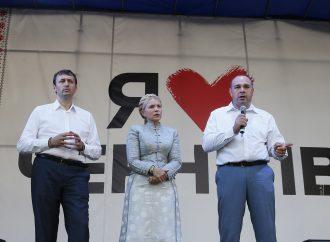 Робоча поїздка Юлії Тимошенко на Чернігівщину, 15.07.2016.