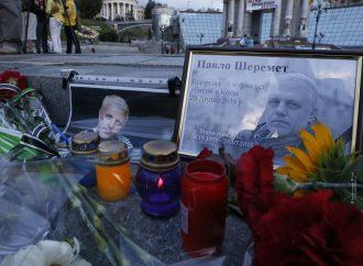 Пам'яті Павла Шеремета, Майдан Незалежності, 20.07.2016