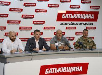 «Батьківщина» вимагає відновлення справедливості щодо 34-ого батальйону, 26.07.2016