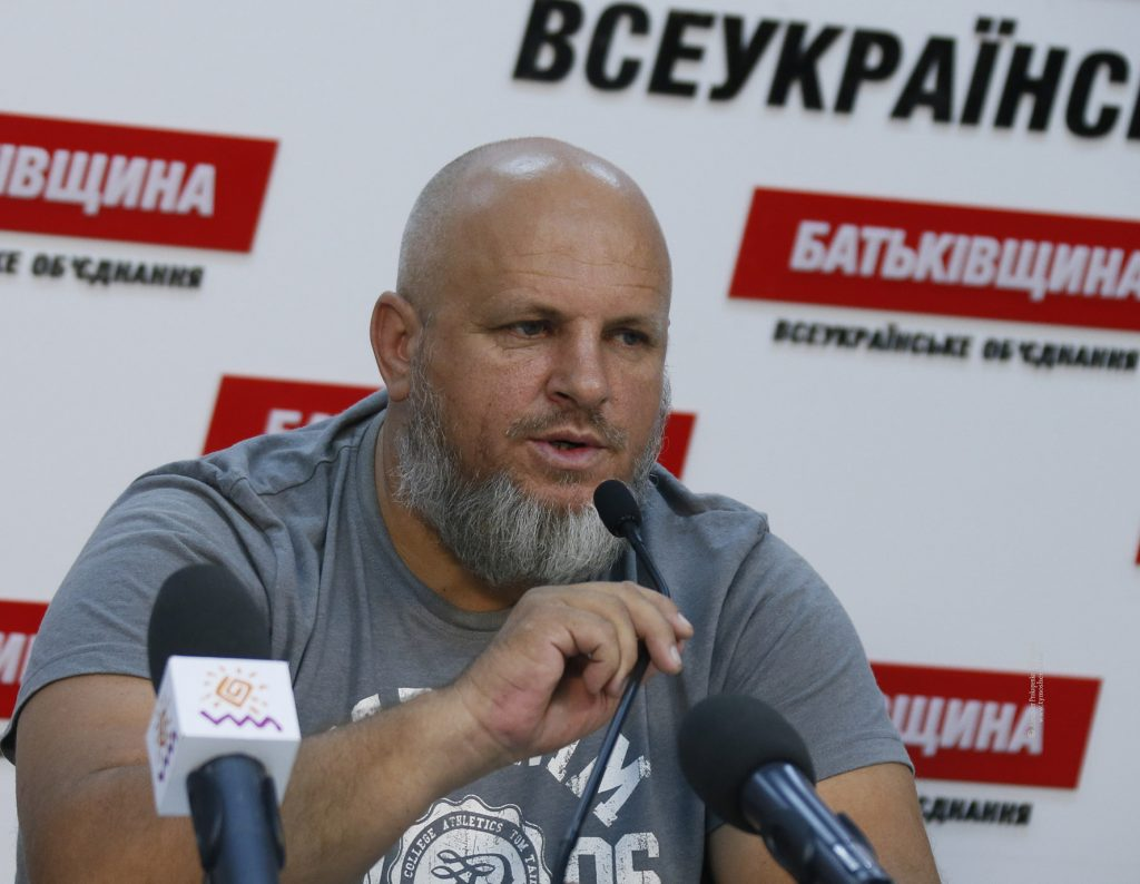 патарецький