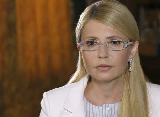 «Батьківщина» категорично проти федералізації, – Юлія Тимошенко. 24.08.2016.